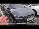 Что по чем Hyundai Grandeur NEW 2018 LPG 3 0 V6