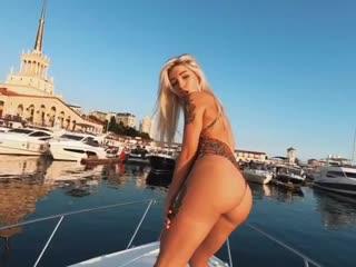 Twerk на яхте))