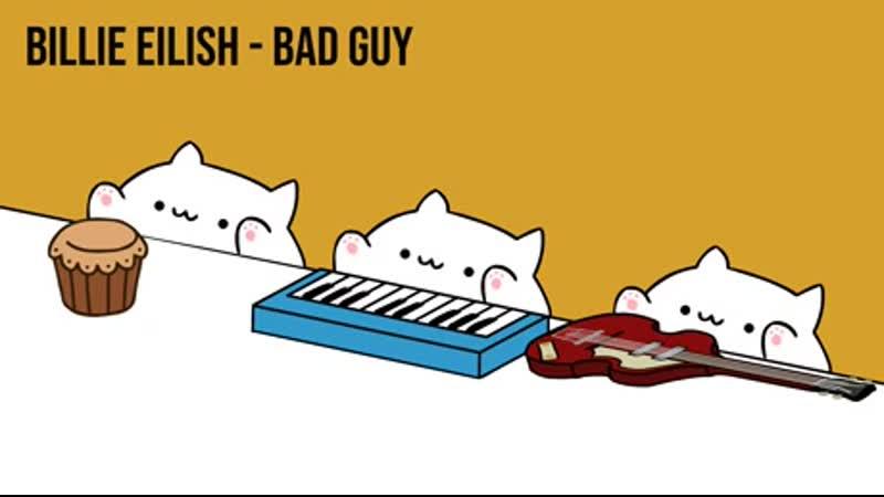 Круче оригинала, Bad Guy - Bilie Eilish