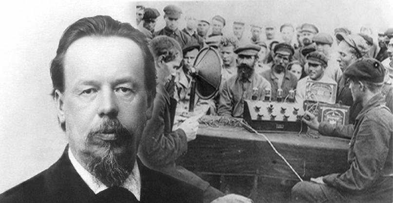 Профессор Попов — русский изобретатель радиосвязи, изображение №1