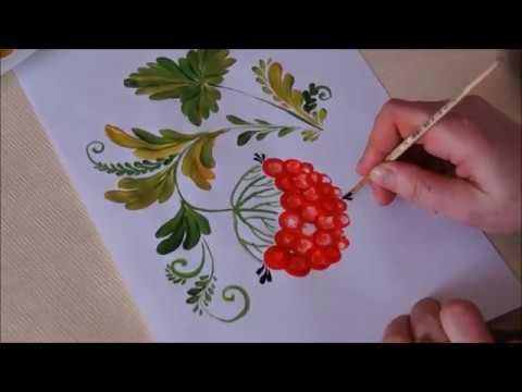 Петриківський розпис. Гілочка калини. Petrikov painting. A branch of viburnum