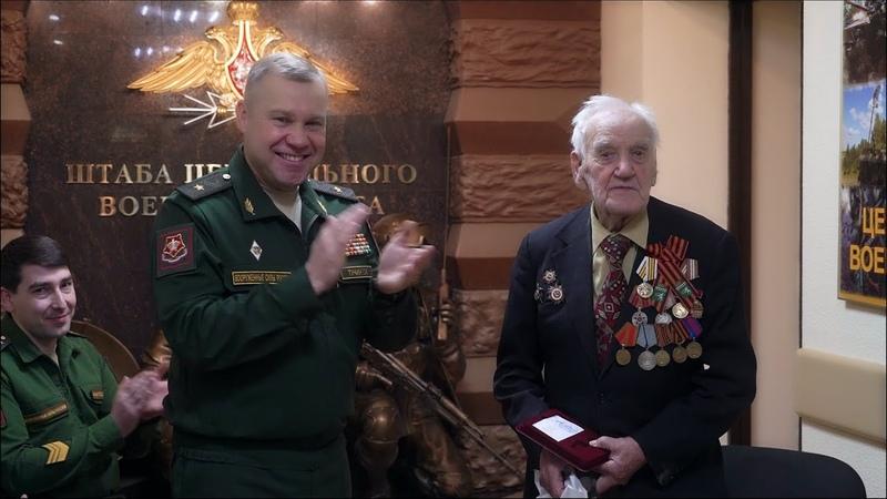 Сюрприз для ветерана на Урале военные устроили торжественный приём для фронтовика радиста