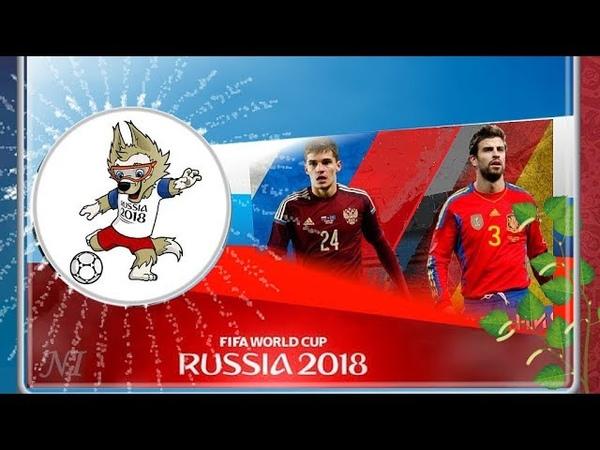 Чемпионат мира по футболу 2018 FIFA Fan Fest Samara