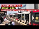Sydney Light Rail OPENING DAY Circular Quay To Randwick Tram Ride CBD South East Light Rail