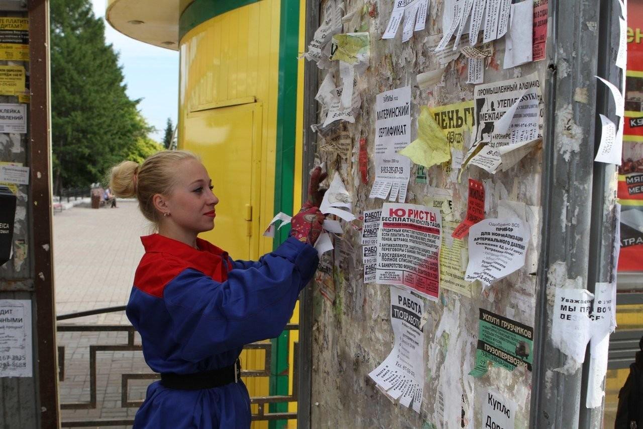 В Перми расклейщикам незаконной рекламы подключают к номеру автодозвон