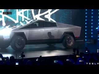 Презентация Tesla Cybertruck