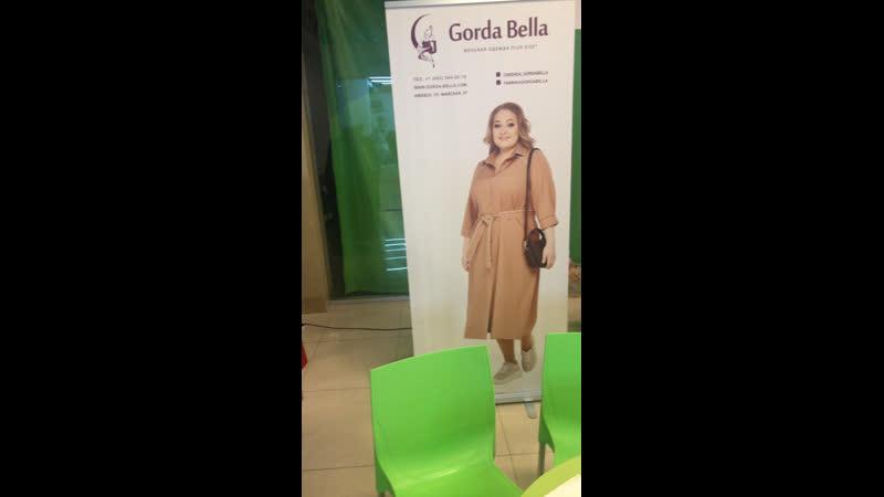 Live Женская одежда больших размеров Gorda Bella