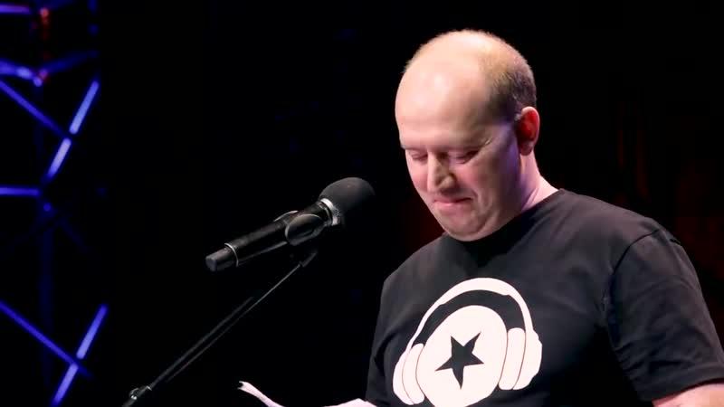 Сергей Бурунов читает драму о выборе между правдой и ложью Дом до свиданий Авто