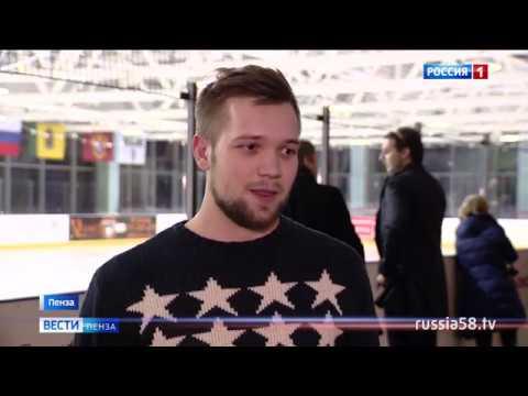 Пензенские студенты сдали всероссийский зачет по физкультуре