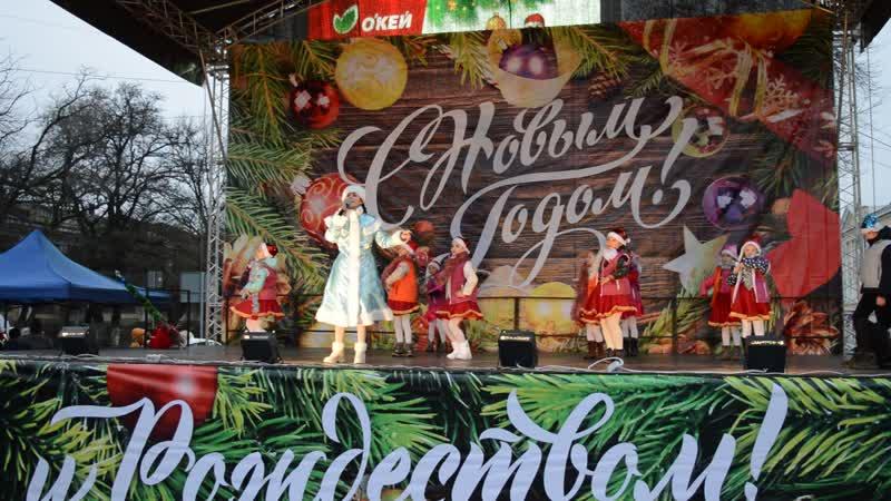 Открытие городской ёлки Анастасия Петренко с песней Кабы не было зимы и студия эстрадного танца Эдельвейс Пр Платовский