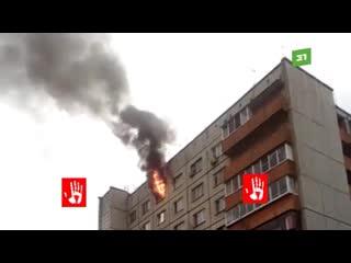"""""""Из окна вырываются огромные языки пламени"""". Первые кадры с места возгорания"""