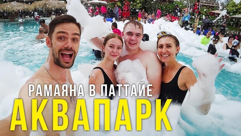 Веченое Лето с друзьями 2019