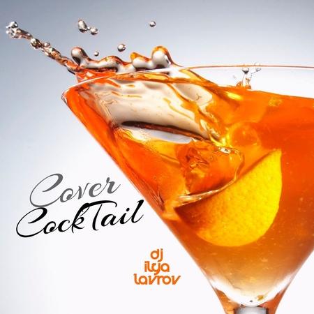 DJ ILYA LAVROV - COVER COCKTAIL (JAZZ, SWING SOUL MIX) vol.3 (04|10|2019)
