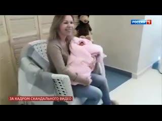 Спасение ребенка в Саранске - Прямой эфир