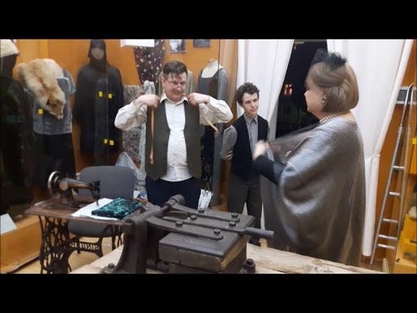 Мадам у портного Ночь музеев 19 05 2018