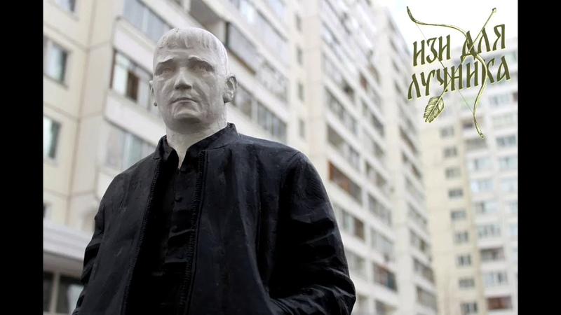АНСАМБЛЬ ХВ п у Петрик Путяха Защита свидетелей