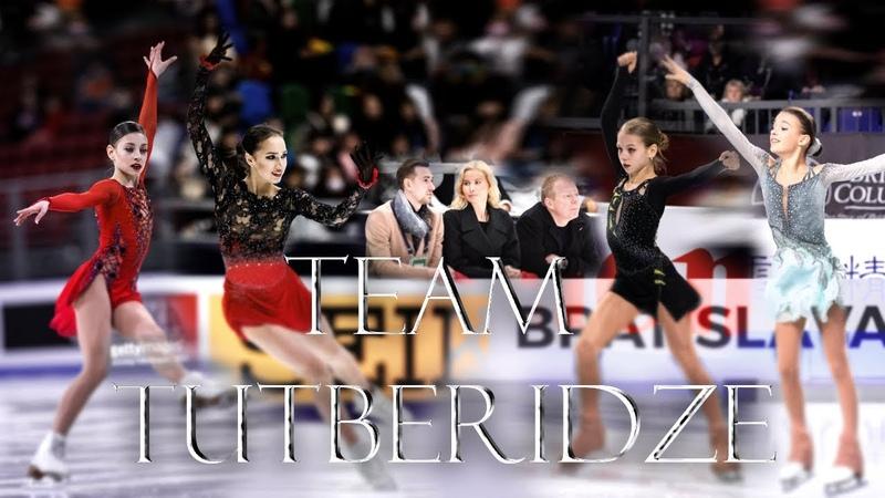 Team Tutberidze | Alina Zagitova | Alena Kostornaia | Anna Shcherbakova | Alexandra Trusova