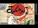 Longplay of Okami 2 3