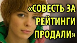 Анна Старшенбаум хочет закрыть шоу Судьба человека / Кинописьма
