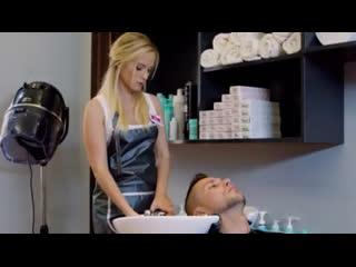 Private gold hair salon