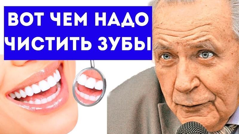 НЕУМЫВАКИН: зубы будут здоровыми и белыми, если их чистить этой копеечной смесью!