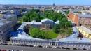 Юсуповский дворец на Фонтанке Юсуповский сад с воздуха Saint Petersburg