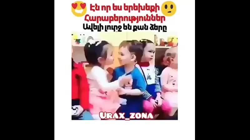 Urax_zona20190701165612101.mp4