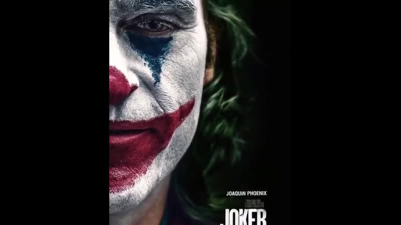Подвижный Джокер