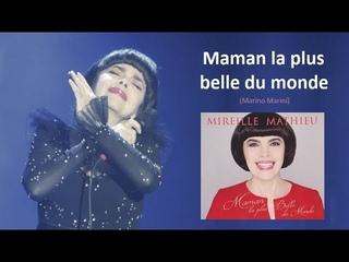 Maman la plus belle du monde - Mireille Mathieu