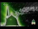 99 NAMES OF MUHAMMAD (PEACE BE UPON HIM) BY QTV