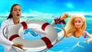 Кукла Барби и Кен на море. Видео для детей про игрушки