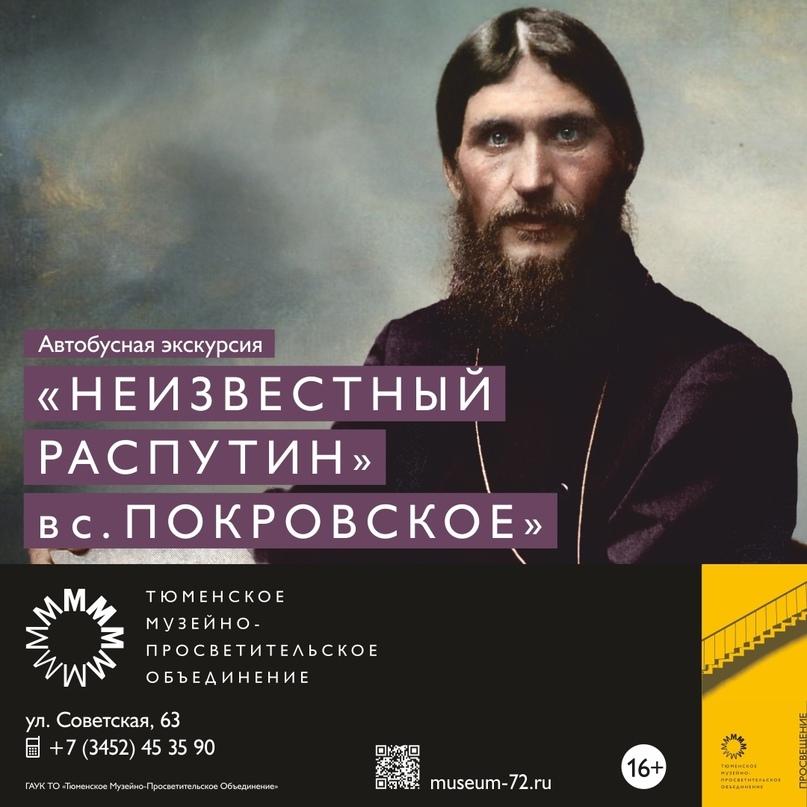 Топ мероприятий на 17 — 19 января, изображение №12