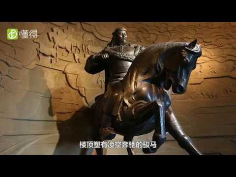 Отдых в Китае. Хух-Хото (Внутренняя Монголия, Китай) 呼和浩特