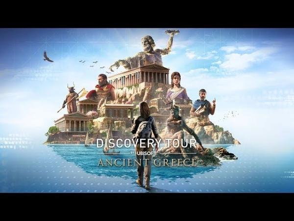 Assassin's Creed Odyssey - Интерактивный тур по Греции - Часть 15:Женщины в древней Греции