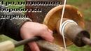 Древние традиции обработки дерева Ancient traditions of wood processing