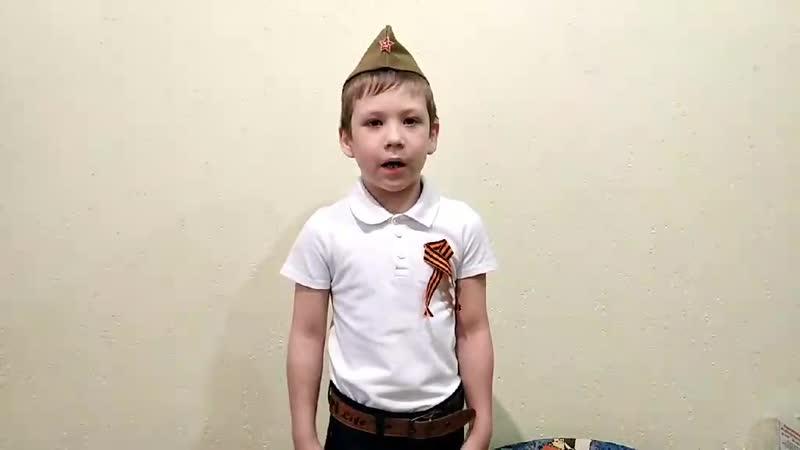 Путенков Геннадий 6 лет