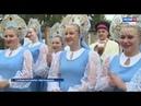 Табани и каша: в Слободском районе отметили праздник урожая Выль Джук(ГТРК Вятка)