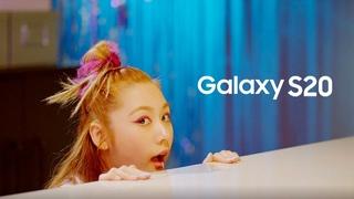 The fun starts with 1MILLION X Samsung Galaxy S20