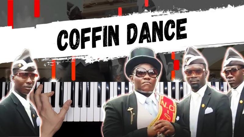 Coffin Dance (Astronomia)   Piano Tutorial / НОТЫ MIDI