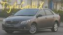 Toyota Corolla 10 | BROTHERS TUNING серия COMFORT