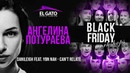 DaniLeigh feat. YBN Nahmir, YG - Can't Relate   Angelina Poturaeva   Black Friday Workshops 2019