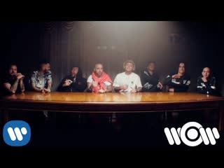 Премьера. GUF(Гуф), Slim, Rigos, Kitoboy, DJ Cave feat. DEEMARS & GUNZ, Си Четыре(C4), Shenko Nashinal - Знаем ходы