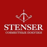 STENSER - школьная форма, одежда для мальчиков