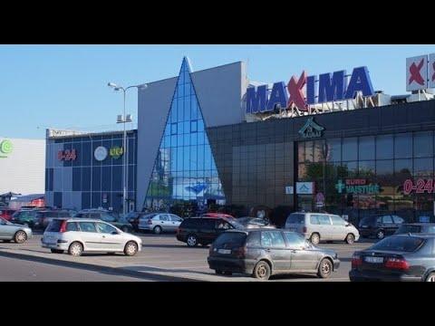 А что у них Цены на продукты в супермаркете Maxima Литва