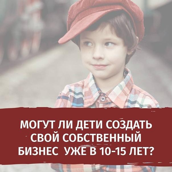 Сергей Грань: Original: https://www.instagram.com/p/B_7b4qNguUr