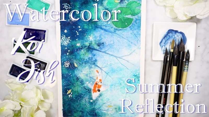 Watercolor Koi fish How to paint water reflection 透明水彩畫倒影 錦鯉 Aquarelle Painting Process