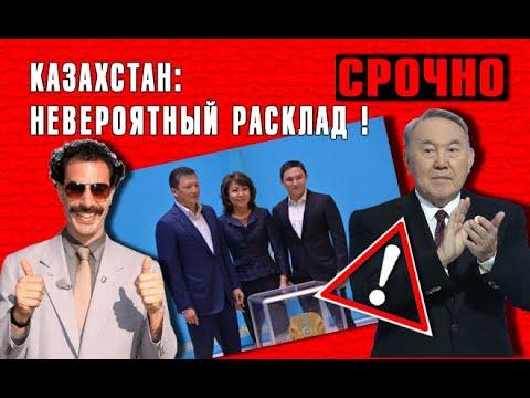 СРОЧНО Kpик души Названа основная версия кpyшeния самолета Bek Air Динара Кулибаева Борат и др