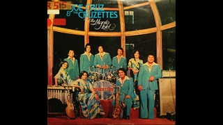 Joe Cruz & The Cruzettes - At The Manila Hotel (Lahat Ng Araw) 1976 LP [FULL ALBUM ]