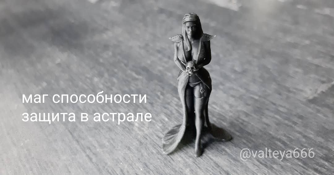Хештег девушка на   Салон Магии и мистики Елены Руденко ( Валтеи ). Киев ,тел: 0506251562  SafwcFxl7AQ