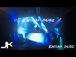ENiGMA Dubz - MiXTape [Monsters x Subtle Sounds]